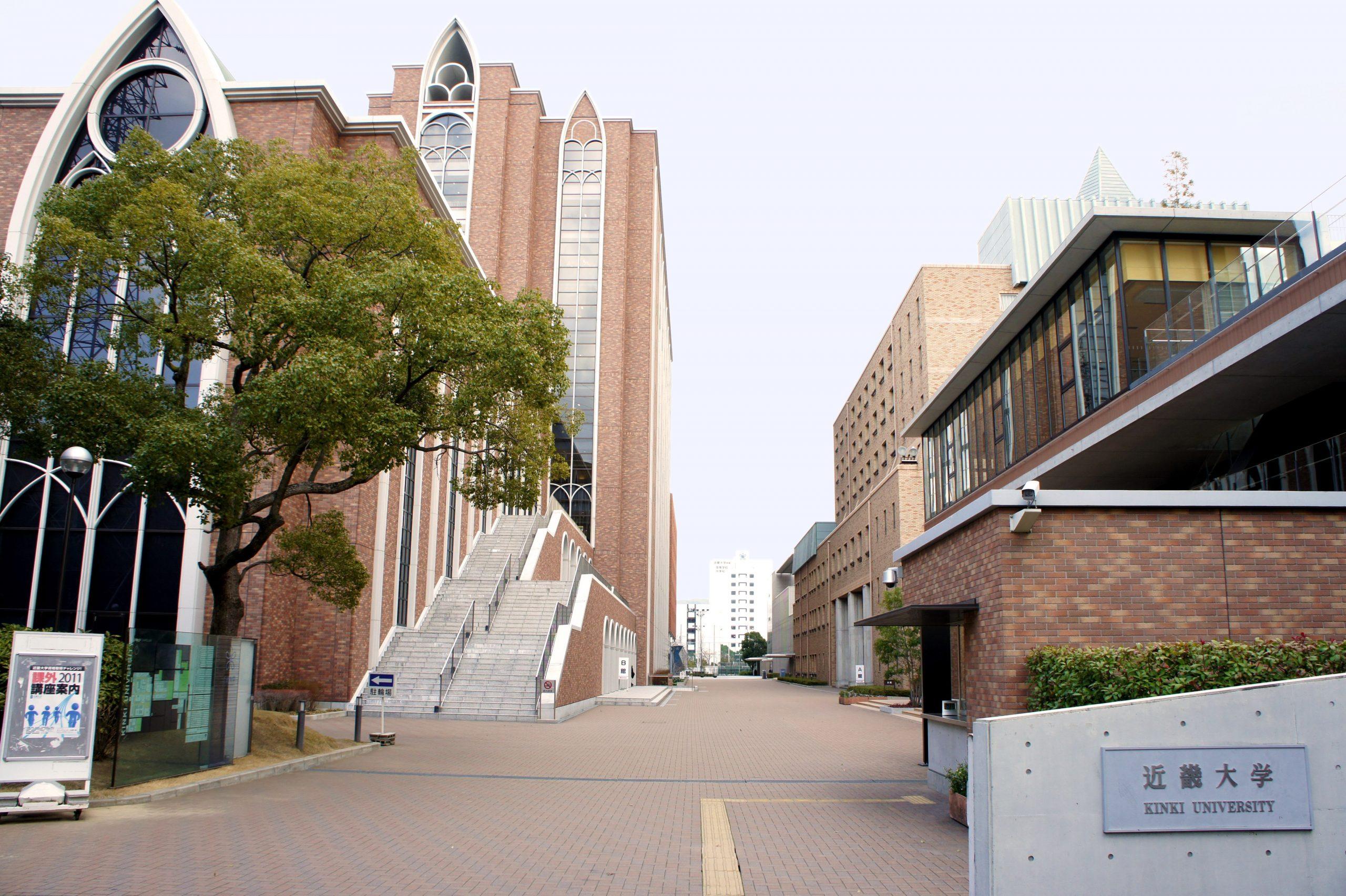 近畿大学のキャンパスの写真…のようです。行ったことないけど!